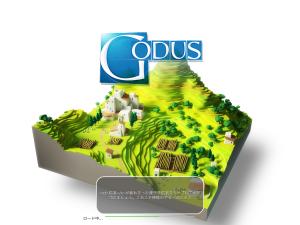 Godusのロード画面です。