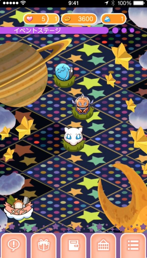 イベントマップ上に幻のポケモン「ミュウ」が表示されています。