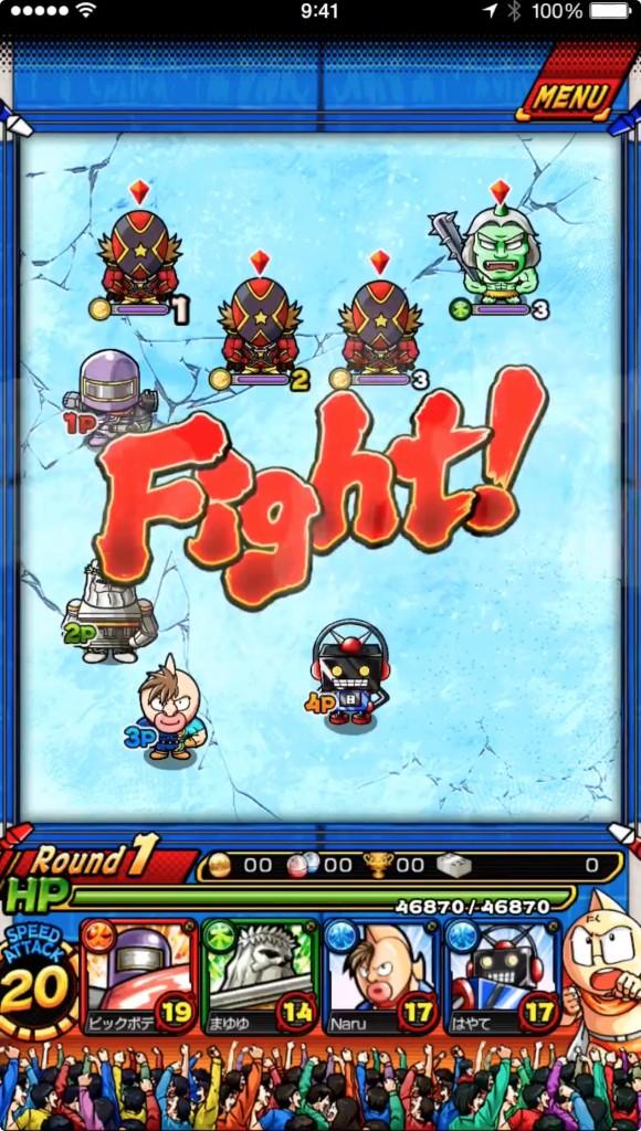 集まったメンバーで戦っている画面です。