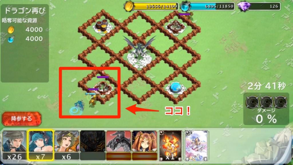 ゴーレムとシューターのコンボで敵を攻めている場面です。