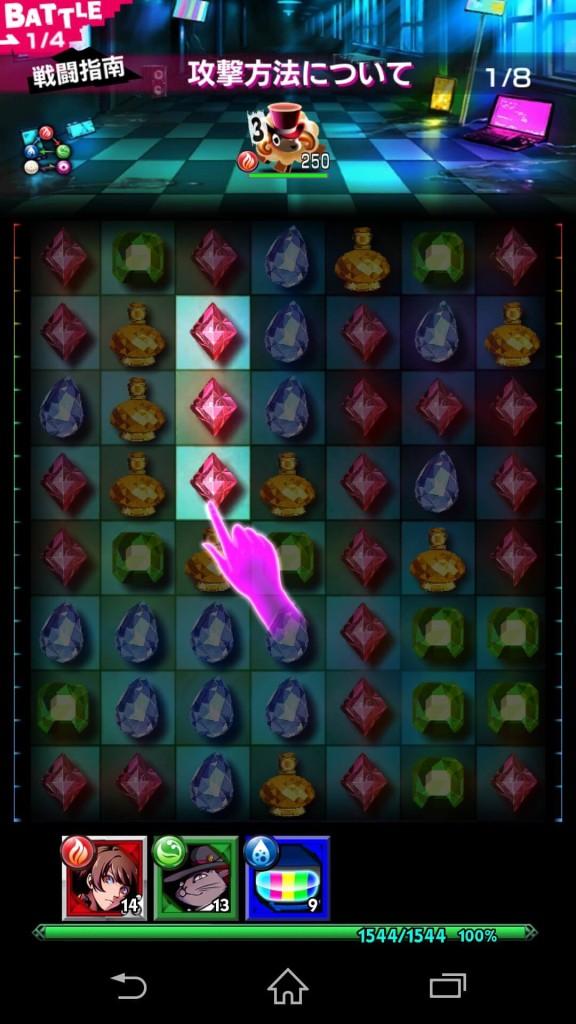 同じ色の宝石を3色以上繋げて消すのがゲームのルール