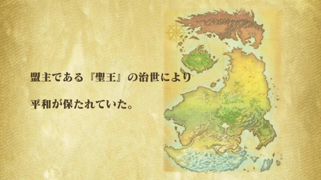 地図を表示し、かつては平和だったことを伝えられています。