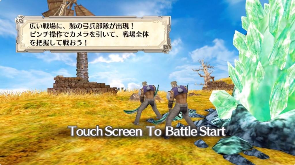 戦闘開始時の敵の攻略ヒント表示画面