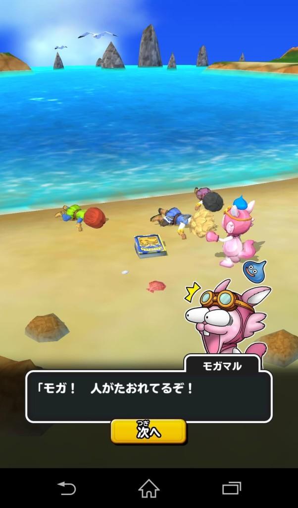 物語のはじまり。浜に流れ着く3人の冒険者の画面