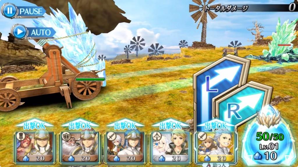 ユニットを出撃させる際のルート選択をしている画面