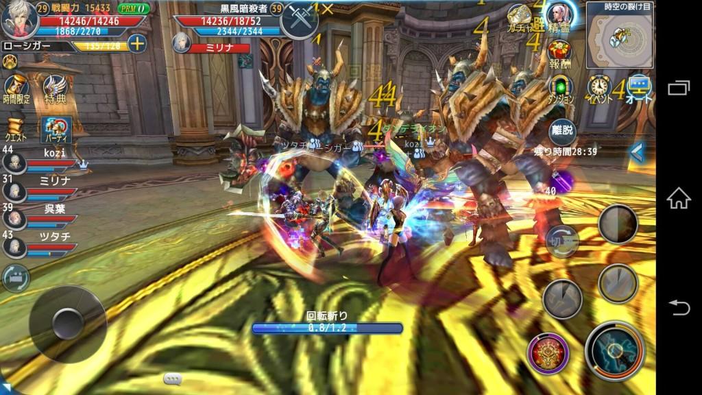 プレイヤー同士で協力して強敵に立ち向かっている場面