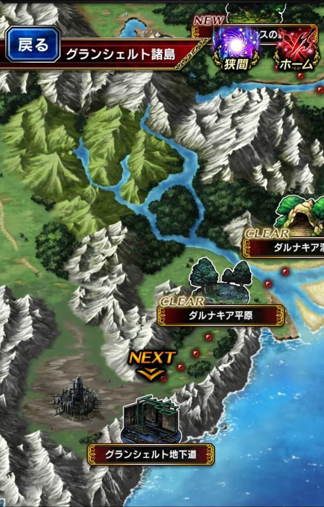 フィールド画面で立ち寄れる場所を表示している画面
