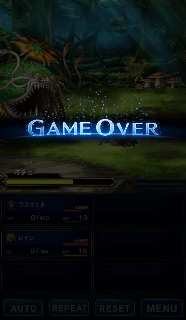 ゲームオーバーになった時の画面