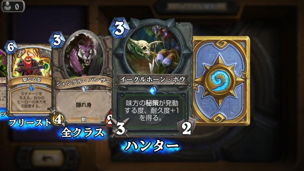 カードの種類紹介