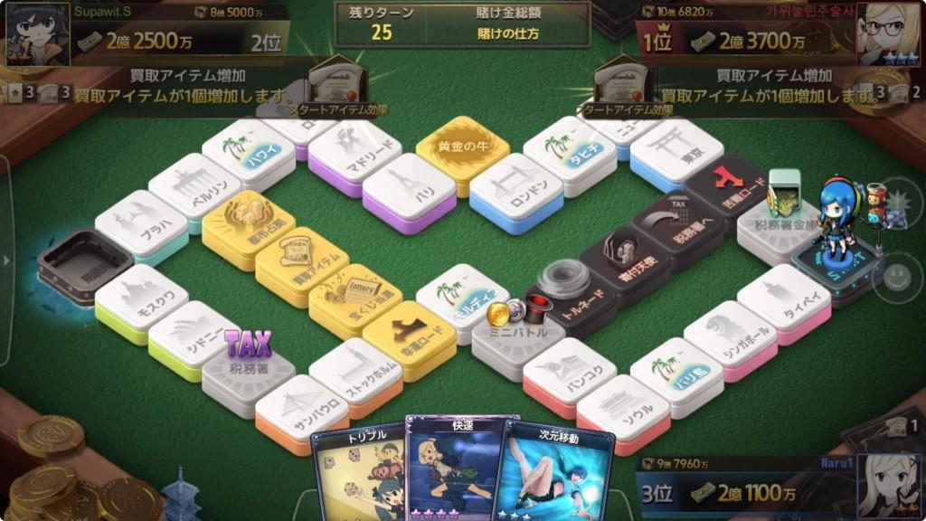 ゲームが始まった直後の画面です。自分の手札三枚とボードが見えています。