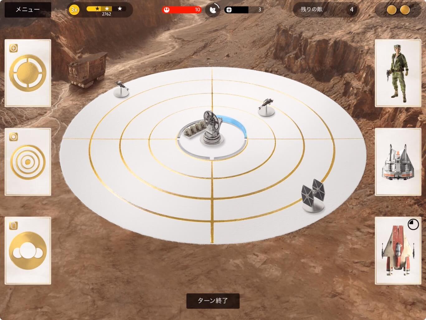 バトルフロントコンパニオンのベースコマンドをプレイ中の画面です。