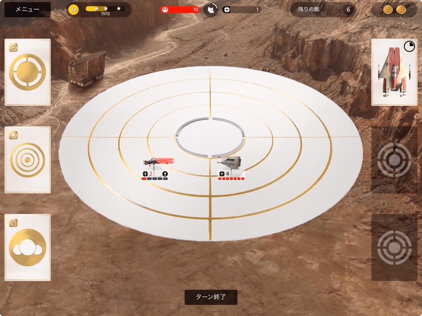 ベースコマンドで敵を攻撃している画面です。