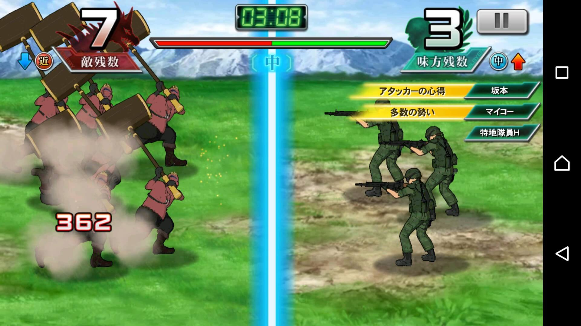 敵との戦闘は画面が移行して本格的な戦闘が見られます