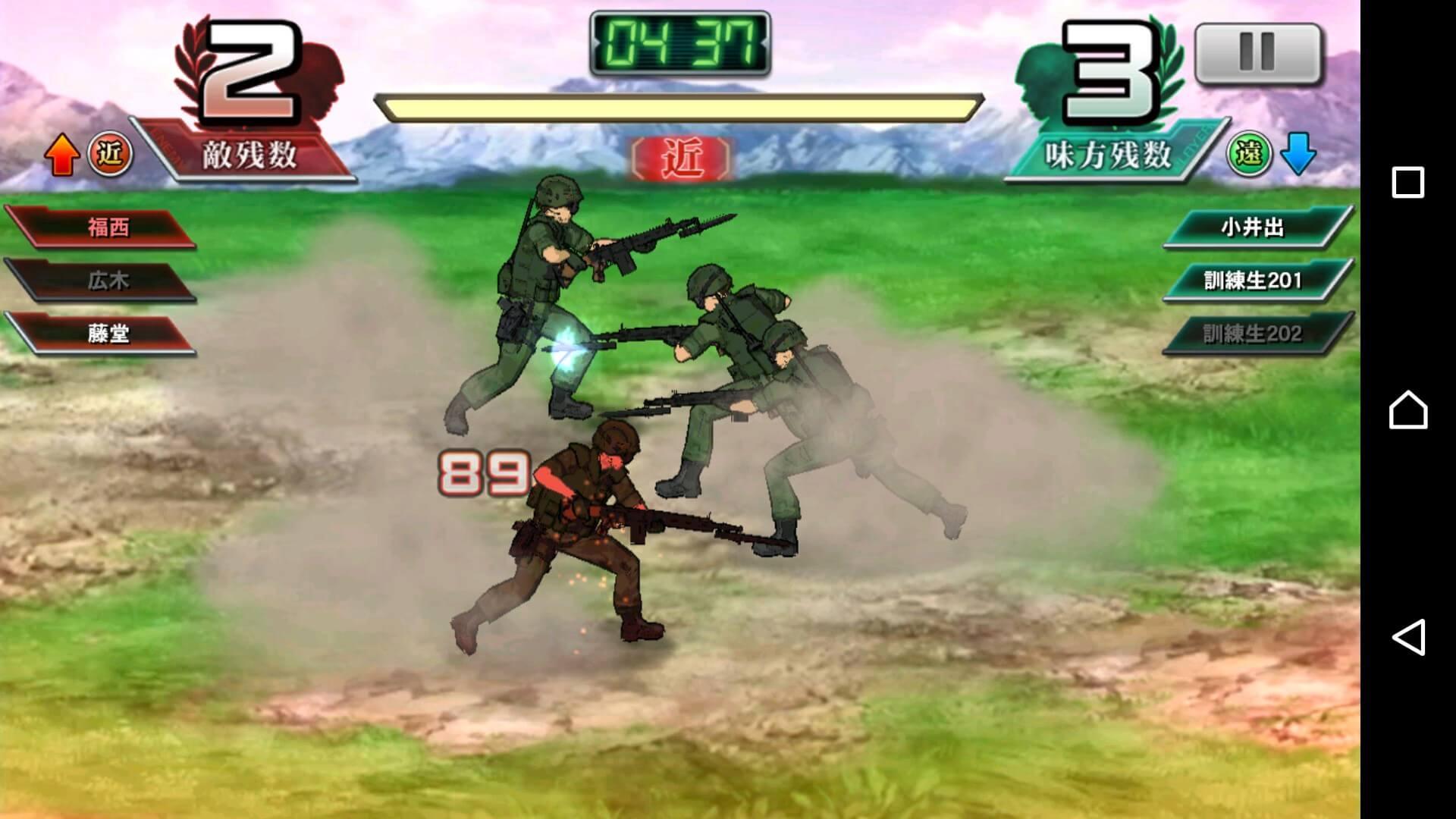 防衛戦で自衛隊が死闘を繰り広げています。