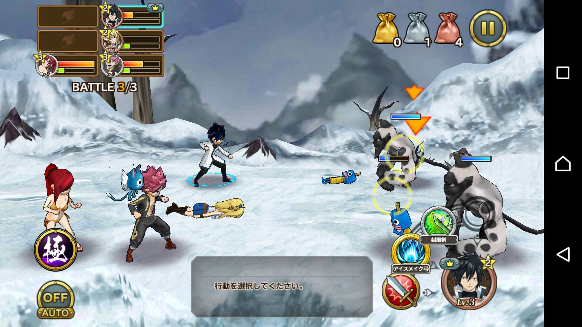 雪山で戦っています。