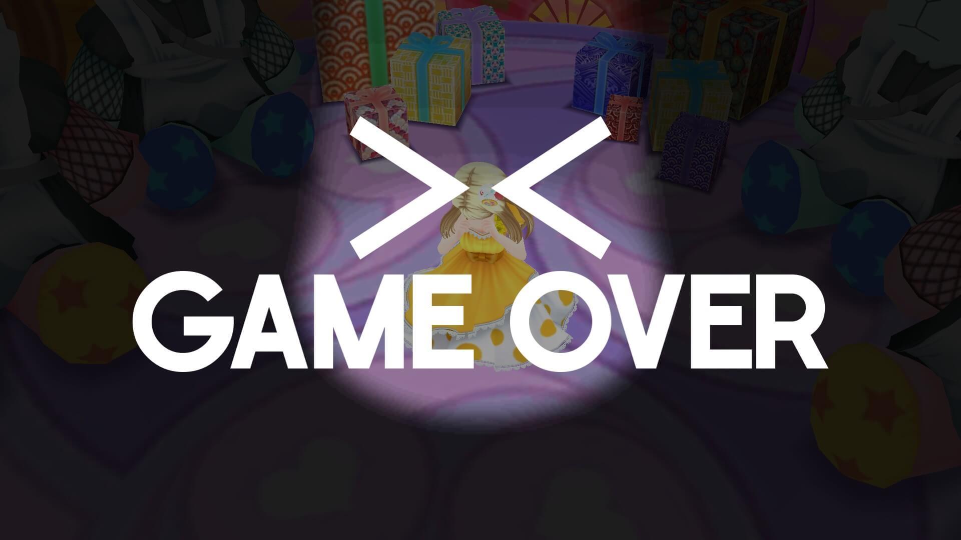 ゲームオーバーした時の画面です。