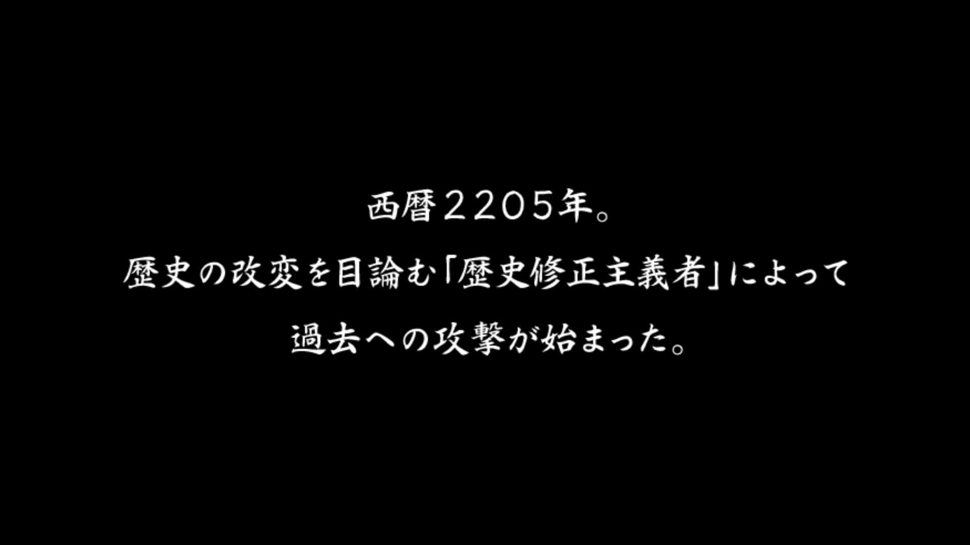 刀剣乱舞-ONLINE- Pocket00004 あらすじ