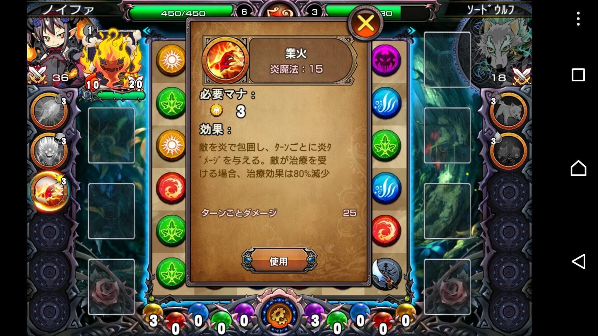 オルタナマジック-魔女戦記10 業火