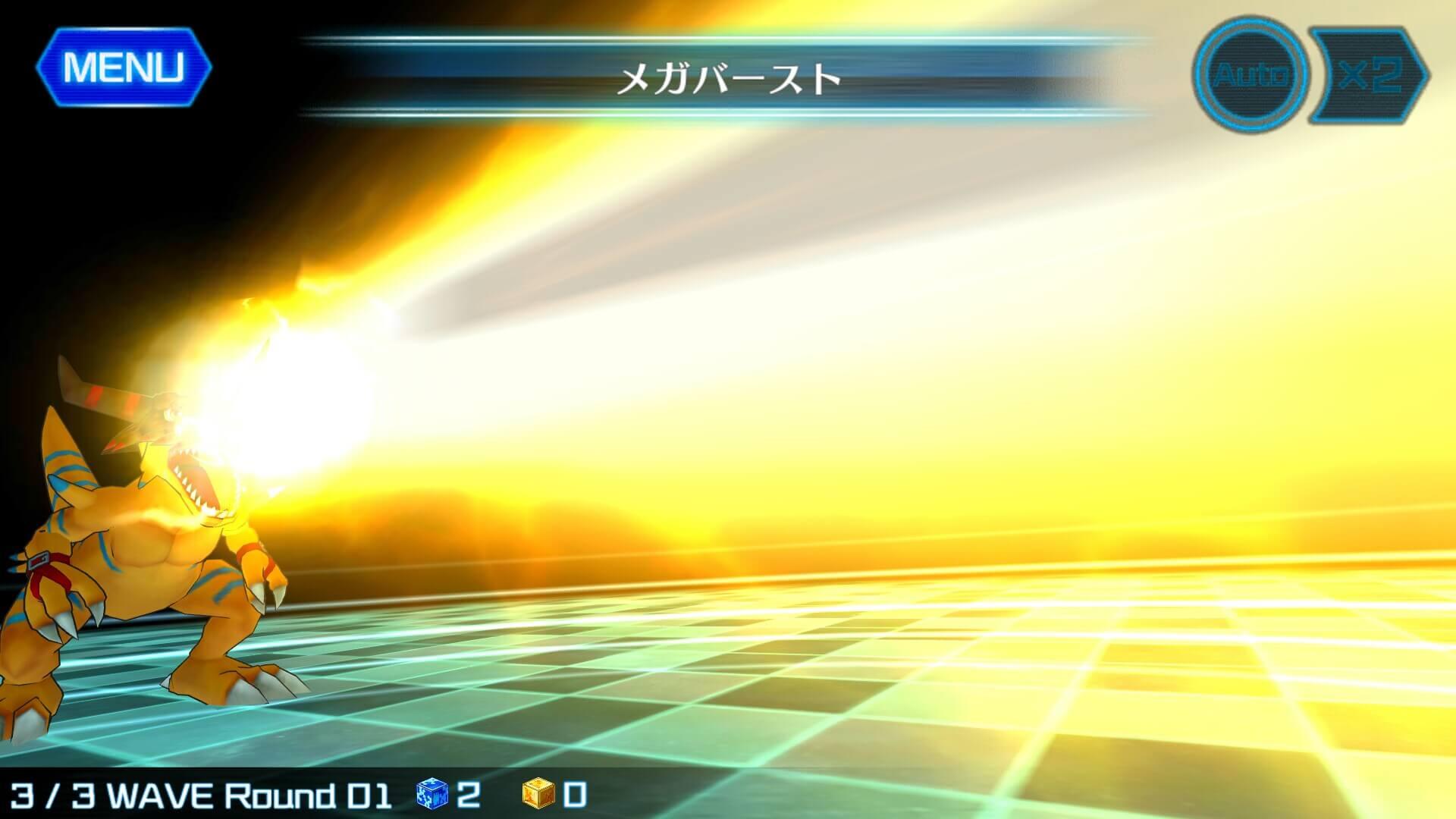 デジモンリンクス3 メガバースト