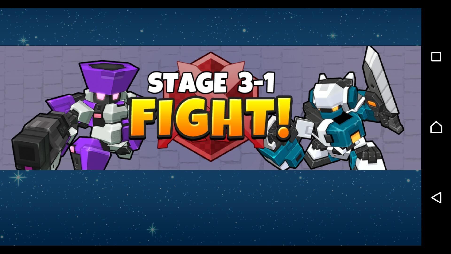 コズミックブレイク ソラの戦団2 ファイト開始