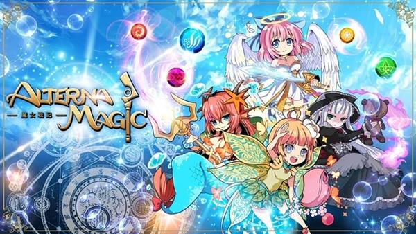オルタナマジック-魔女戦記-IC