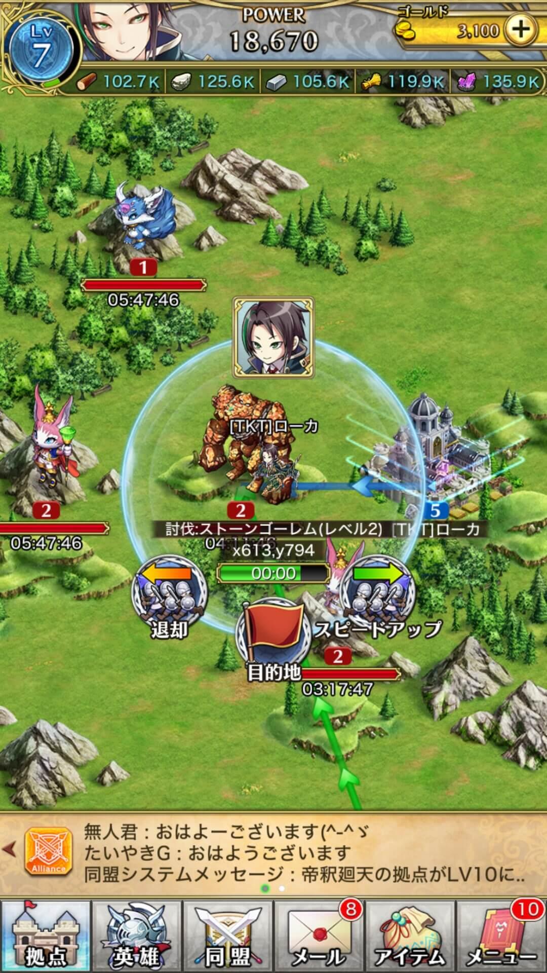 クリスタル オブ リユニオン13 マップ上の魔物画面
