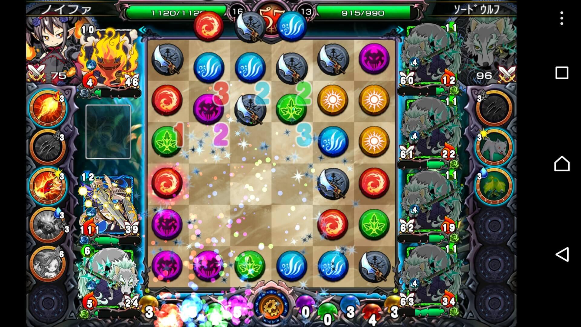 オルタナマジック-魔女戦記9 マナを集めるパズル画面