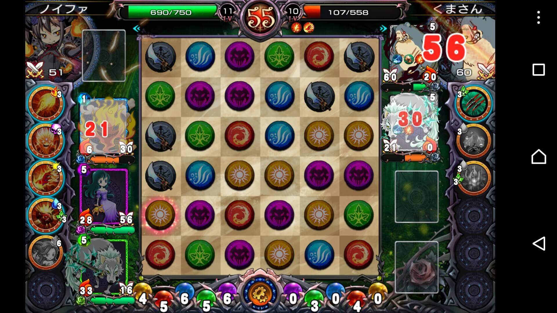オルタナマジック-魔女戦記16 パズルバトル画面
