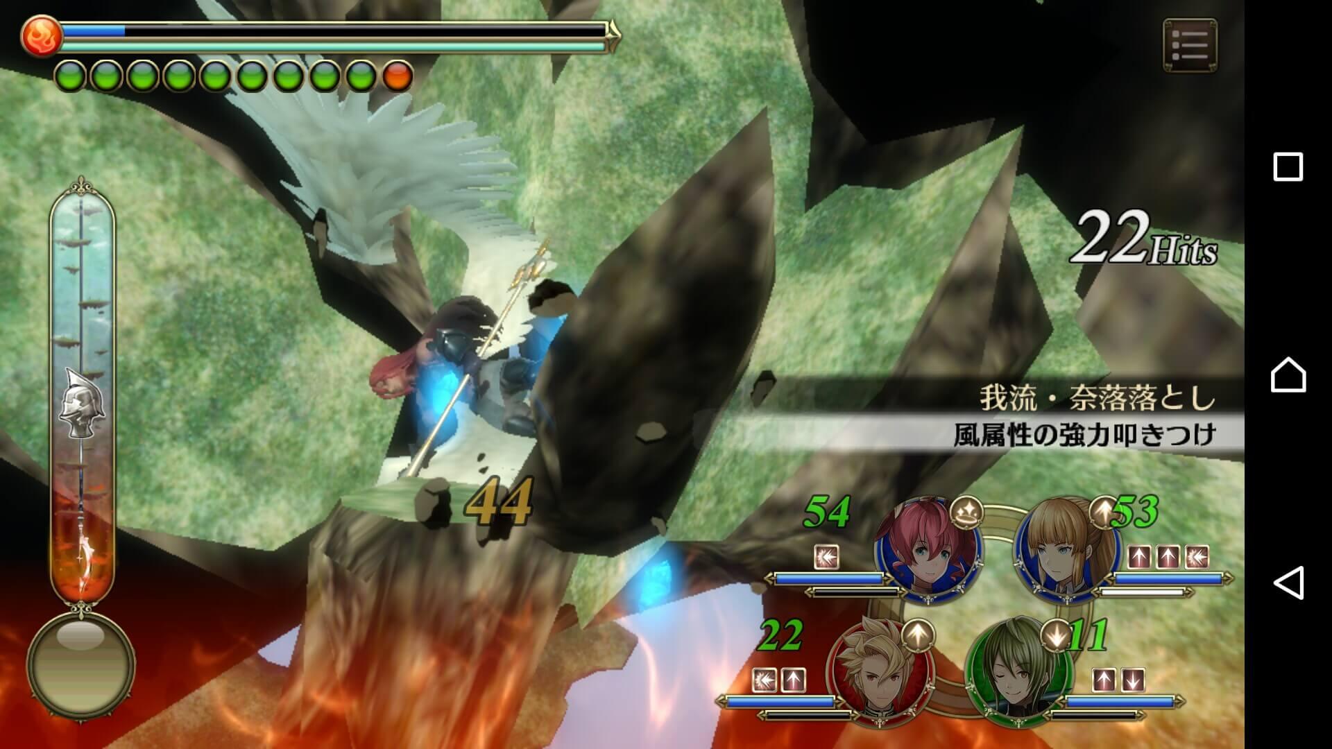 Heaven×Inferno16 スキル発動で敵を叩きつける