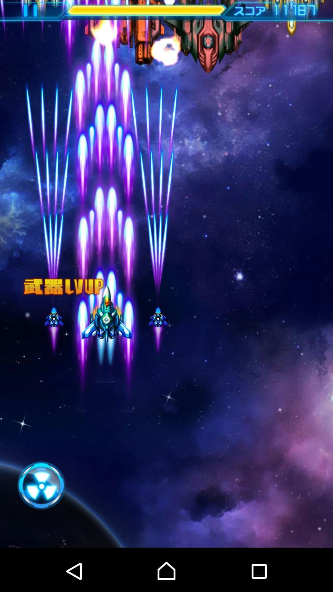 メタル戦記13 武器レベルアップ
