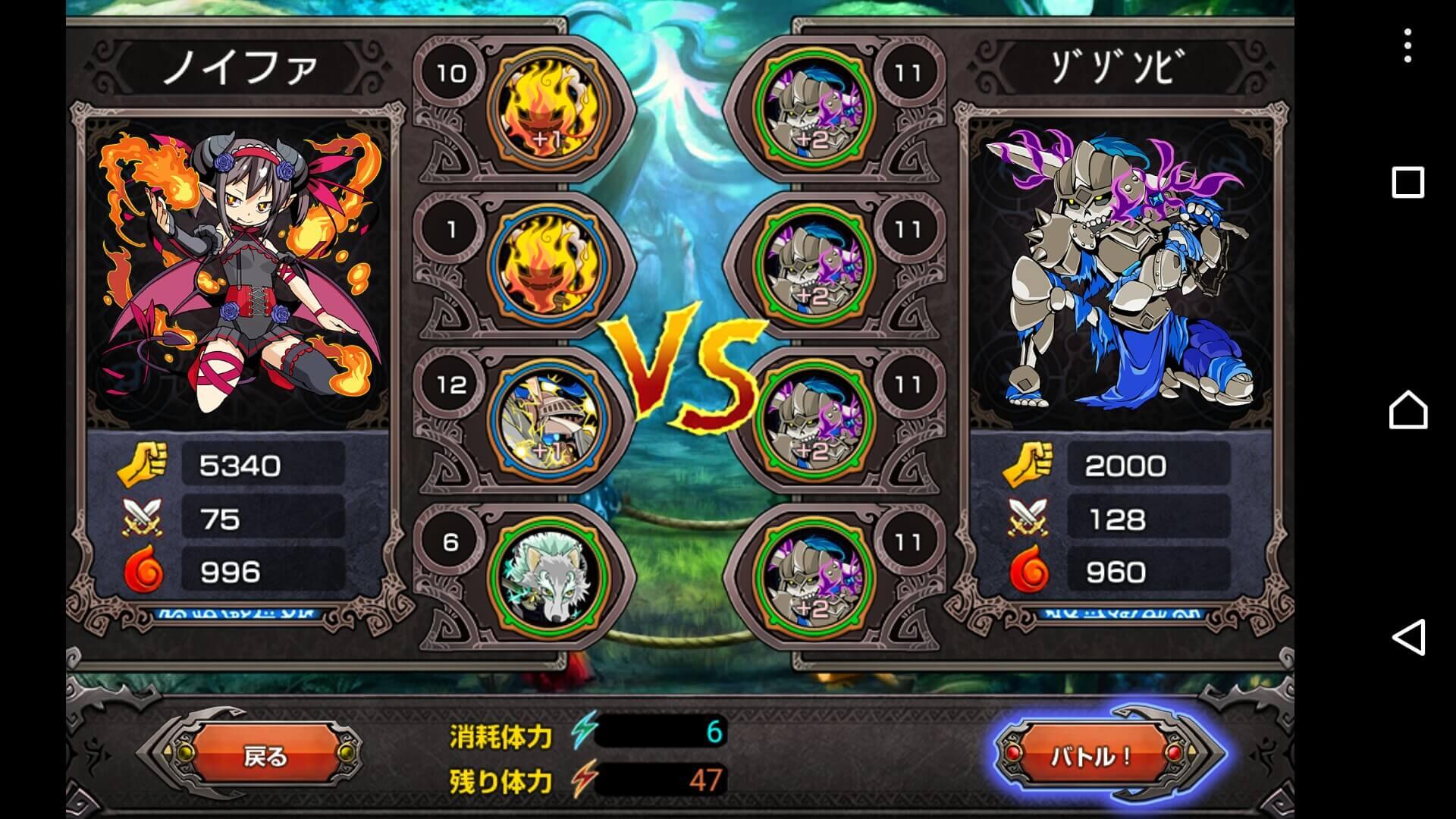 オルタナマジック-魔女戦記7 VS画面