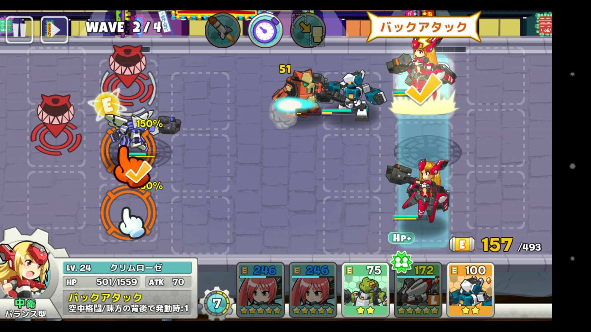 コズミックブレイク ソラの戦団11 バックアタック!