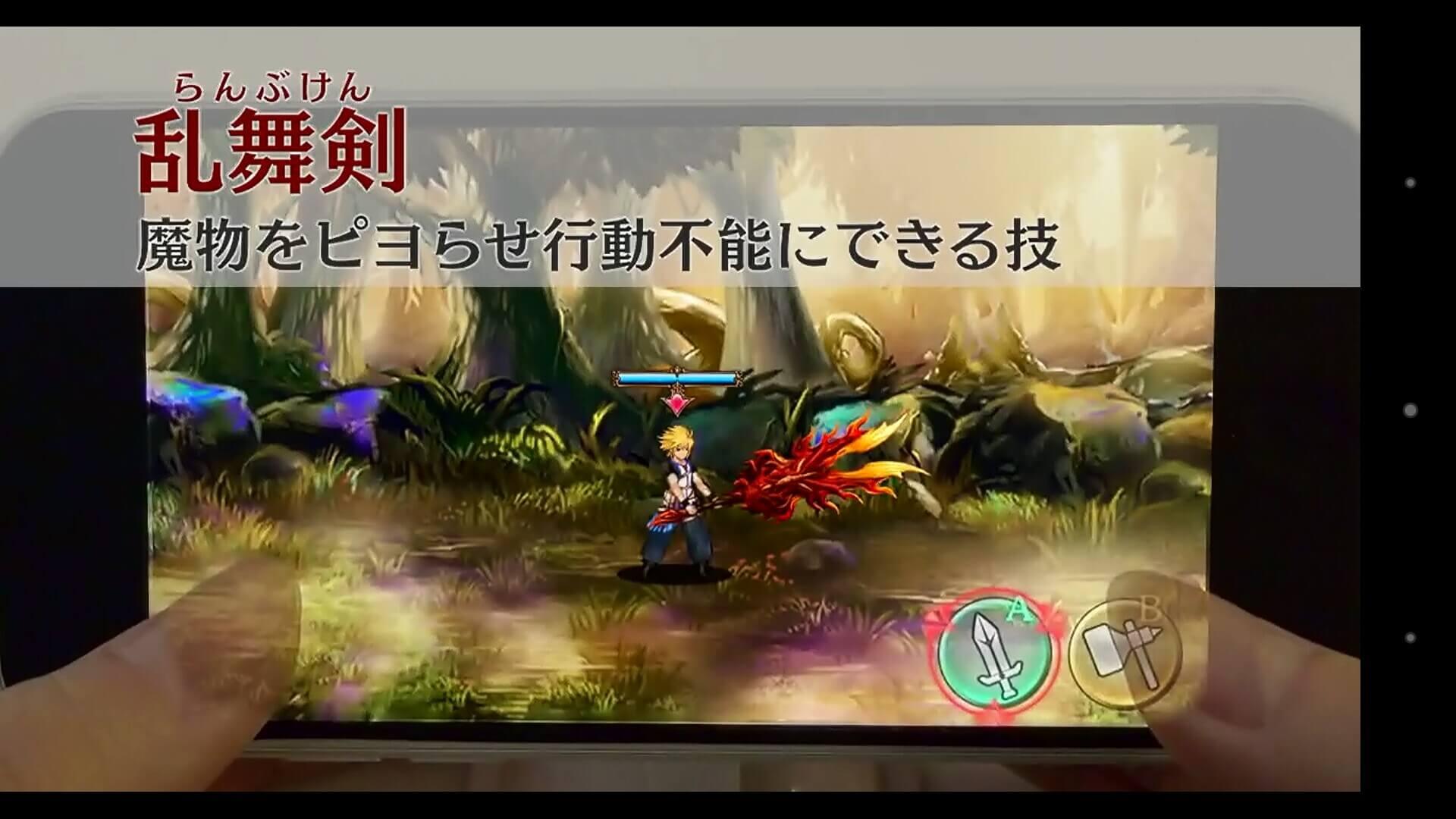 ソウルアームズ13 乱舞剣の説明動画
