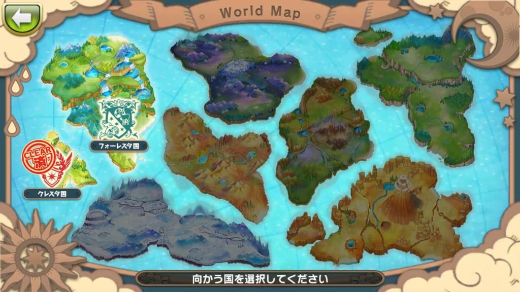 ワンダークラウン ワールドマップ