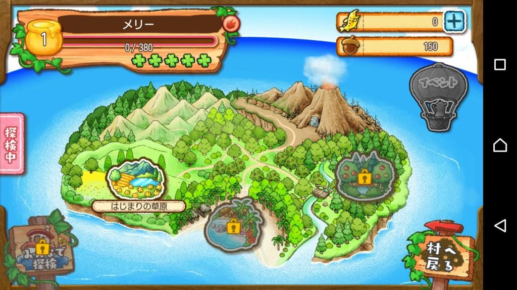 くまぱら 島の全体図