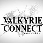 ヴァルキリーコネクトIC