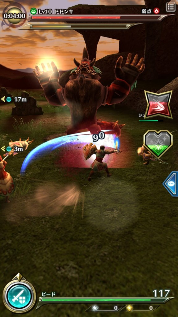 ドラゴンプロジェクト 敵とのバトル画面