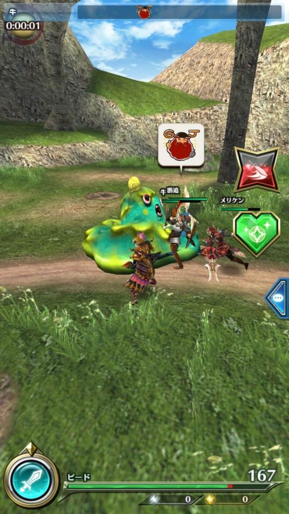ドラゴンプロジェクト パーティー戦!