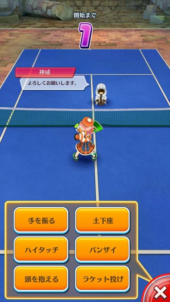 白猫テニス 挨拶モーション