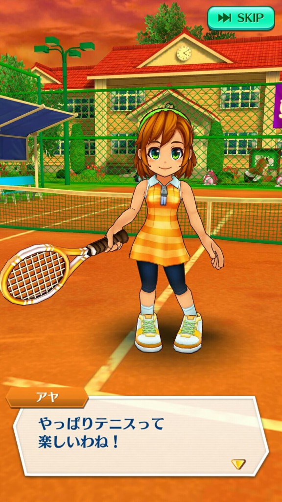 白猫テニス やっぱりテニスって楽しい!