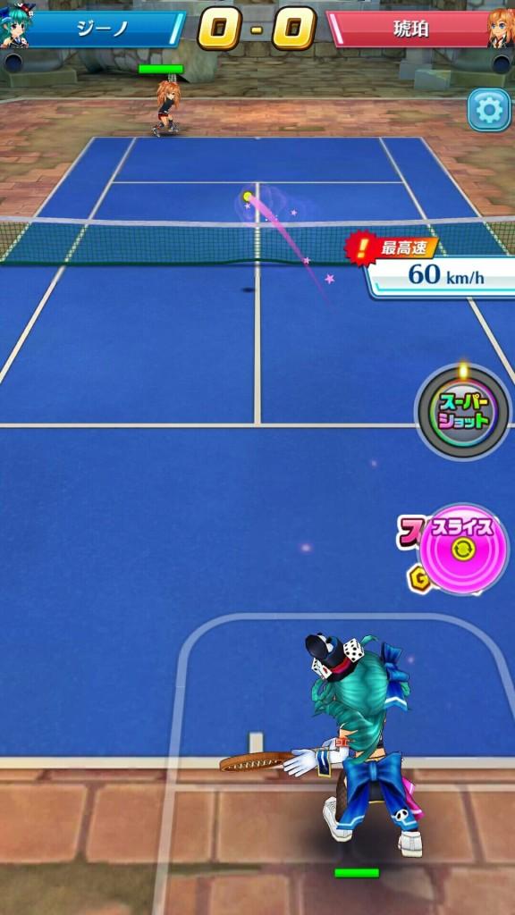 白猫テニス サーブ