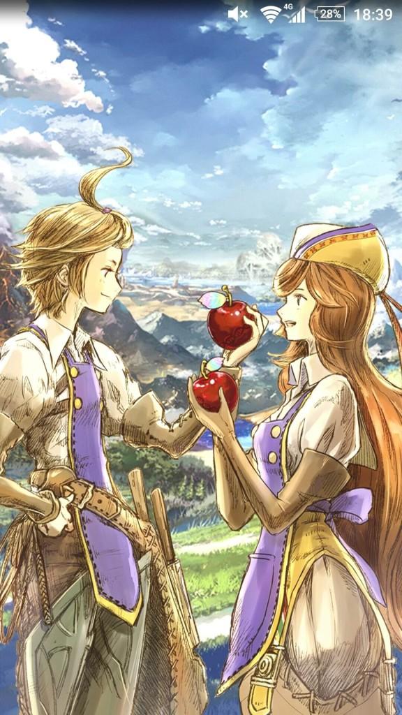 グランマルシェの迷宮 りんごを手に見つめ合う男女
