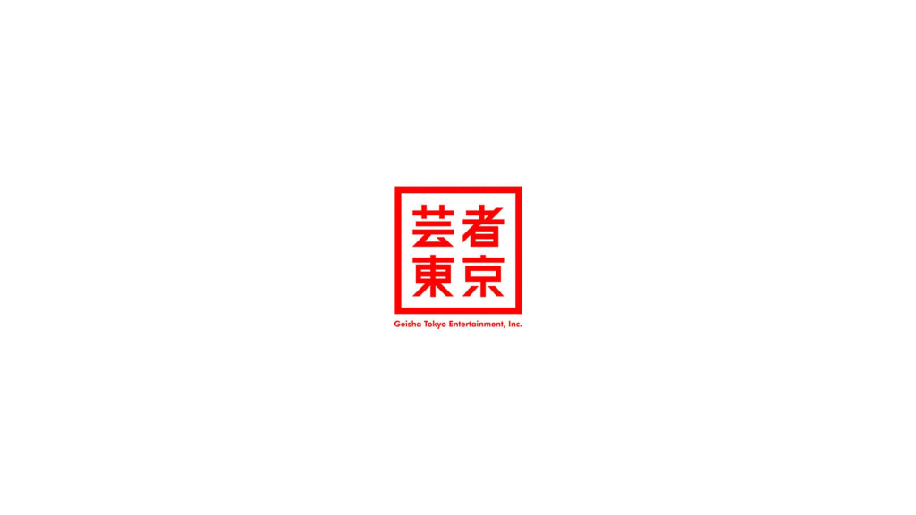 芸者東京エンタテーメント ロゴ